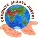 Логотип группы (Добрый покерист)